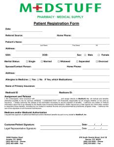 patient-registration-form